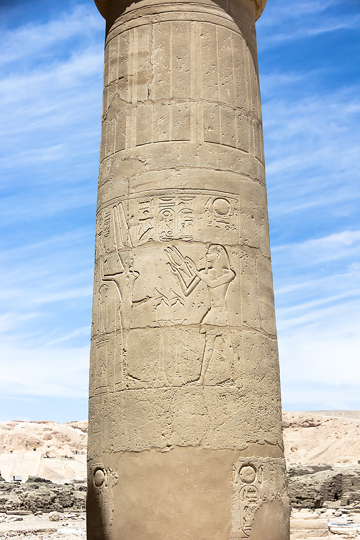A column in the Ramesseum